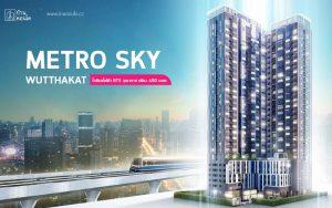 คอนโด Metro Sky วุฒากาศ ใกล้รถไฟฟ้า BTS วุฒากาศ เพียง 450 เมตร