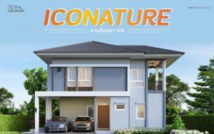 บ้านเดี่ยว Iconature รามอินทรา 109