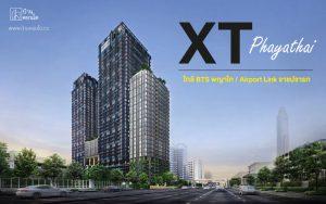 XT Phayathai เอ็กซ์ที พญาไท ใกล้ BTS พญาไท / Airport Link ราชปรารภ